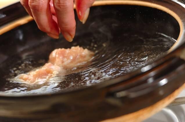 だまこ鍋の作り方の手順6