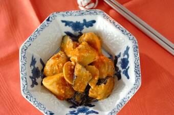 里芋とナスの中華風ゴマ和え