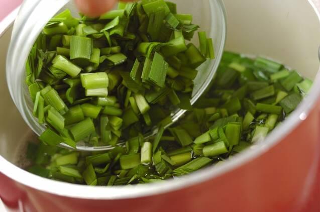 ニラ玉みそ汁の作り方の手順2