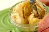米粉のやわらかバナナかりんとうの下準備1
