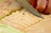 米粉のやわらかバナナかりんとうの作り方2