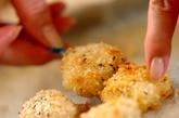 ホタテのハーブパン粉焼きの作り方2