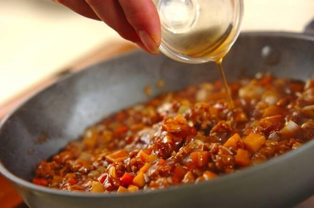 ジャージャー麺の作り方の手順6