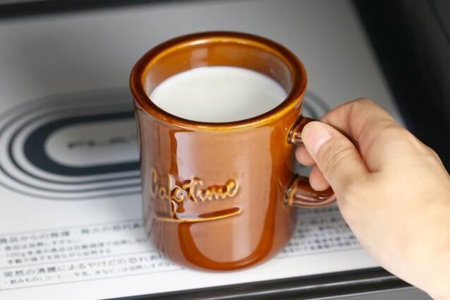 ふわとろ食感ミルクティートーストの作り方の手順1