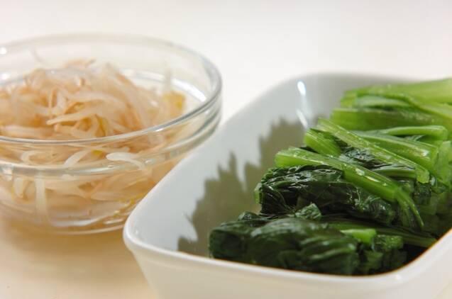 小松菜のきな粉のり和えの作り方の手順1