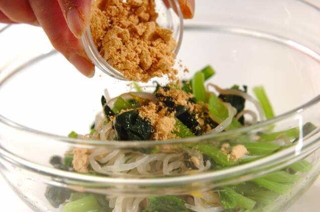 小松菜のきな粉のり和えの作り方の手順2