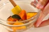 カボチャのハチミツサラダの作り方2