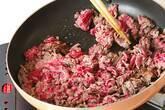 ビビンバ風混ぜご飯の作り方8