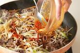 ビビンバ風混ぜご飯の作り方9