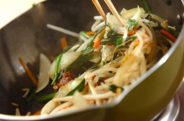 鶏レバーの中華炒めの作り方の手順10