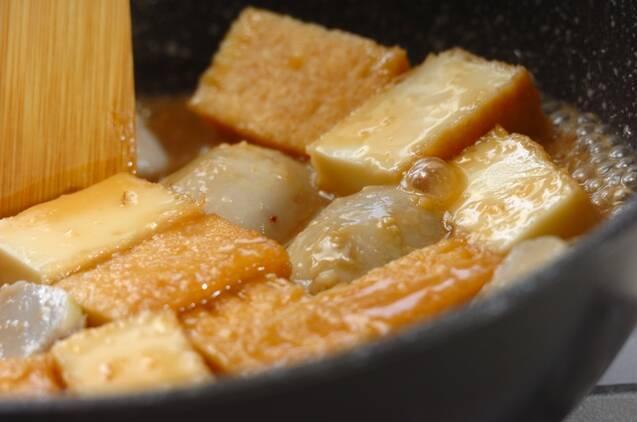 厚揚げと里芋のみそからめ煮の作り方の手順4