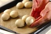 ひなまつりの春色パンの作り方4