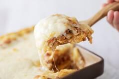 チーズたっぷりミートソースラザニア
