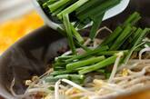 ひき肉とモヤシのカレー風味丼の作り方2