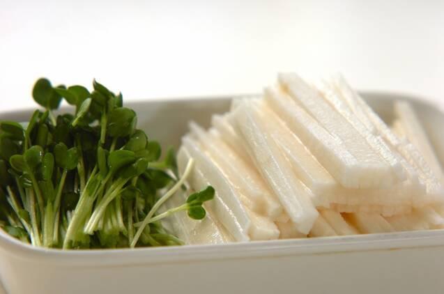長芋と貝われ菜の梅サラダの作り方の手順1