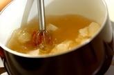 ほろほろ豆腐のおみそ汁の作り方1