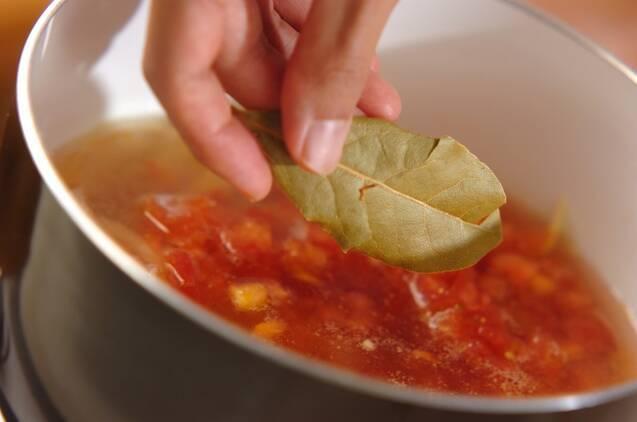 キャベツとトマトのスープの作り方の手順2