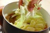 キャベツとトマトのスープの作り方2