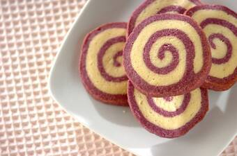 紫芋のぐるぐるクッキー