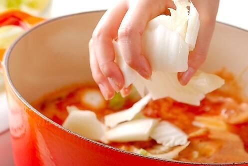 ヘルシー!白菜の洋風トマト鍋の作り方の手順9