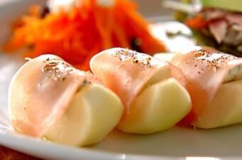洋梨とゴルゴンゾーラチーズの生ハム巻き