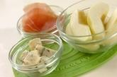 洋梨とゴルゴンゾーラチーズの生ハム巻きの下準備1