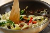 ミルクタン麺の作り方3