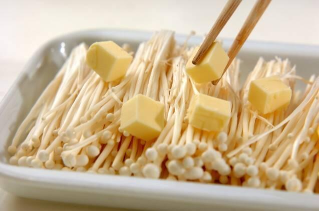エノキのタラコクリームの作り方の手順1