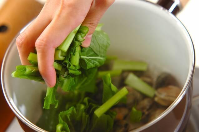 アサリと小松菜の酒蒸しの作り方の手順3