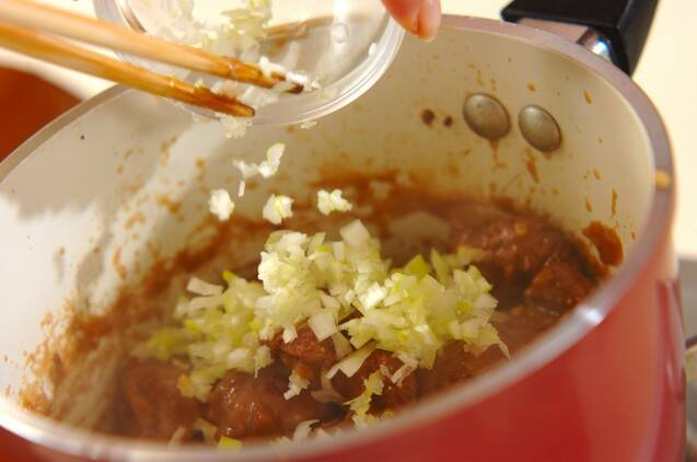 鶏レバーのショウガみそ煮の作り方の手順3