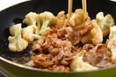 豚肉とカリフラワーのオイスター炒めの作り方3