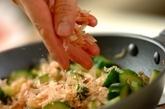 キュウリとジャコの炒め物の作り方2