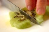 アンニン豆腐の下準備2