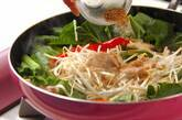 野菜炒めの作り方5