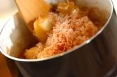ジャガイモのおかか煮の作り方3