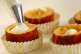 巻かないロールケーキの作り方5