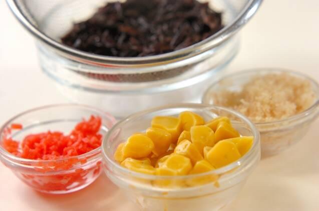 ヒジキとギンナンのショウガ風味混ぜご飯の作り方の手順1