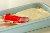 スコップクリーミーチーズケーキの作り方3