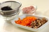 フライパン千草焼きの作り方1