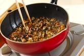 フライパン千草焼きの作り方2