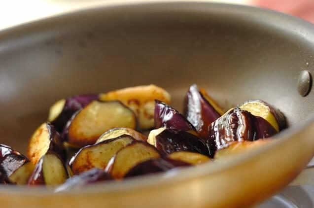 ナスのネギ塩炒めの作り方の手順2