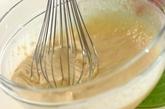 白菜のお好み焼きの作り方2