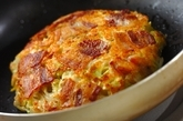 白菜のお好み焼きの作り方3