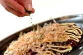 白菜のお好み焼きの作り方4