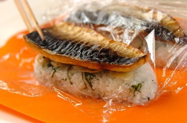 焼き鯖寿司の作り方の手順3