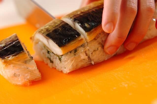 焼き鯖寿司の作り方の手順4