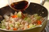 春野菜とチーズのそぼろ丼の作り方2