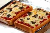 ピザトーストの作り方4