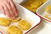 カボチャの簡単コロッケの作り方1