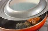 鮭のハーブグリルの作り方1